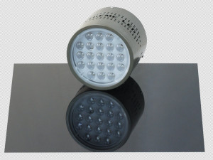 21X LED Grow Light