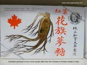 Canadian Ginseng